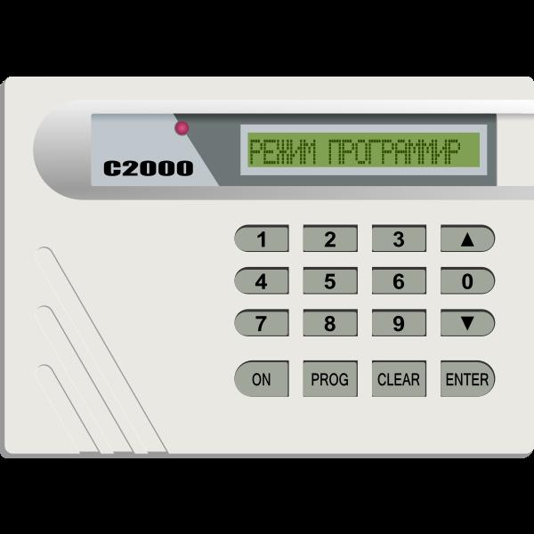 Alarm system S2000 turned on