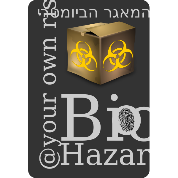BioMetricSayNO_01