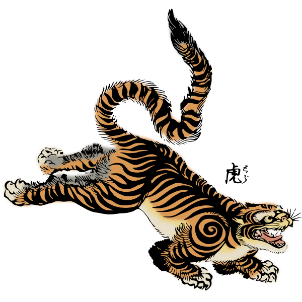 Tiger with Japanese text