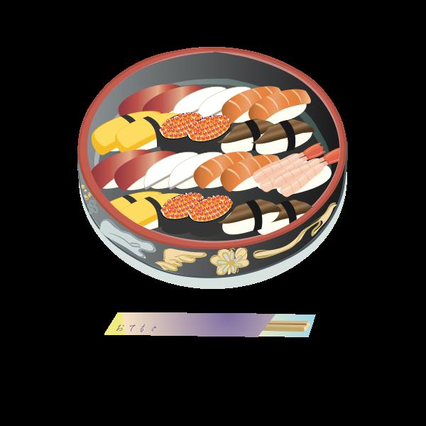 Sushi Assortment (#1)
