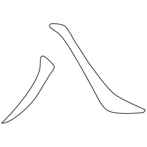 Chinese character for number 8