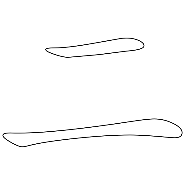 Chinese character for number two