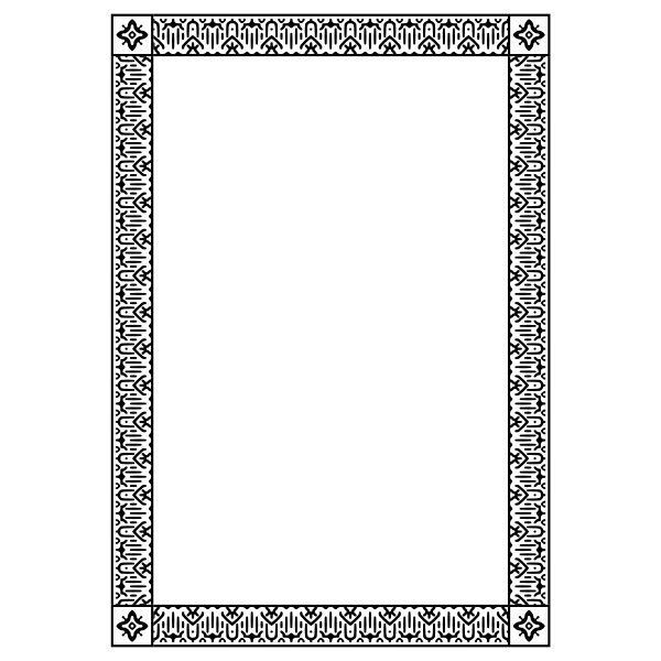 Border 90 (A4 size)