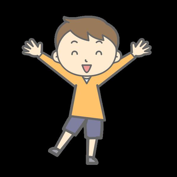 Happy Boy Standing