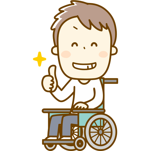 Male in Wheelchair (#1)