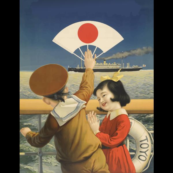 Vintage Japanese Kids