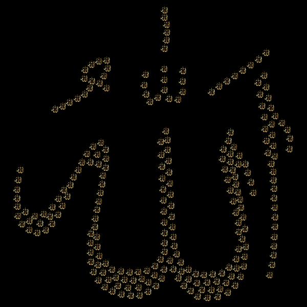 Allah Fractal Gold