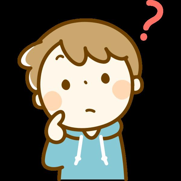 Perplexed Male (#7)