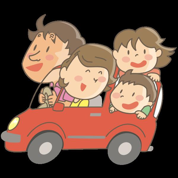 Car Ride (#5)