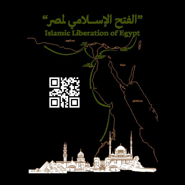 Islamic Liberation of Egypt