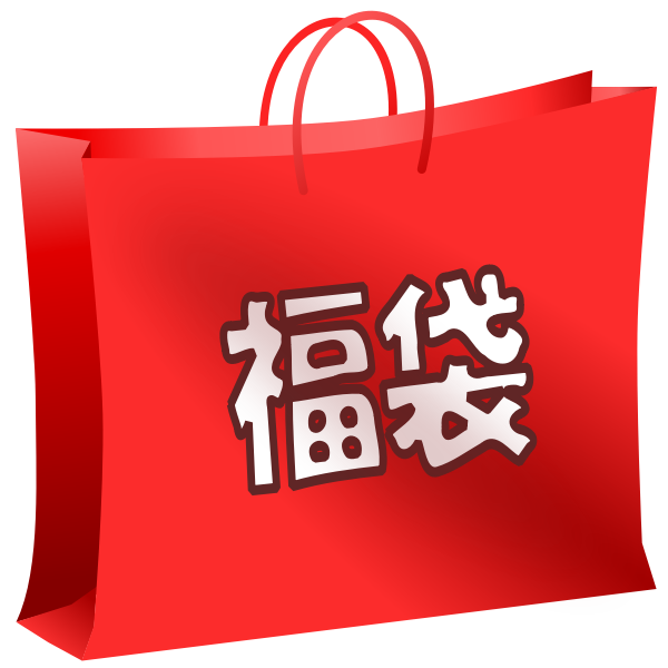 Red lucky bag