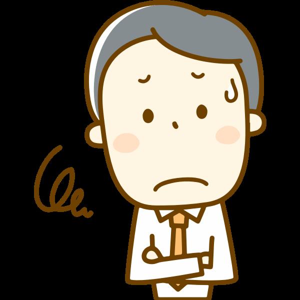 Worried Male (#1)