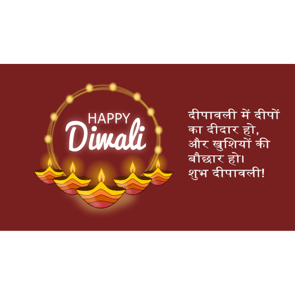 Happy Diwali 2 - with Hindi