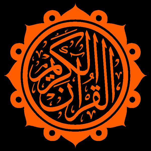 Quran Logo Arabic Calligraphy islamic vector free
