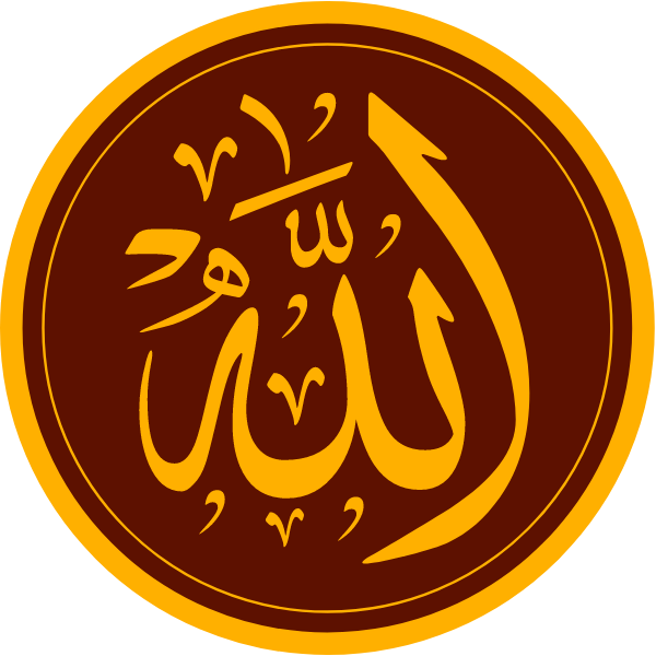 Allah Logo Arabic Calligraphy islamic vector