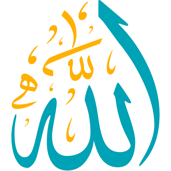 Allah Arabic Calligraphy islamic illustration vector free svg png