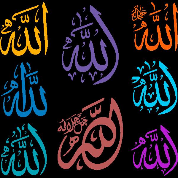 Allah Arabic Calligraphy  islamic illustration vector 8