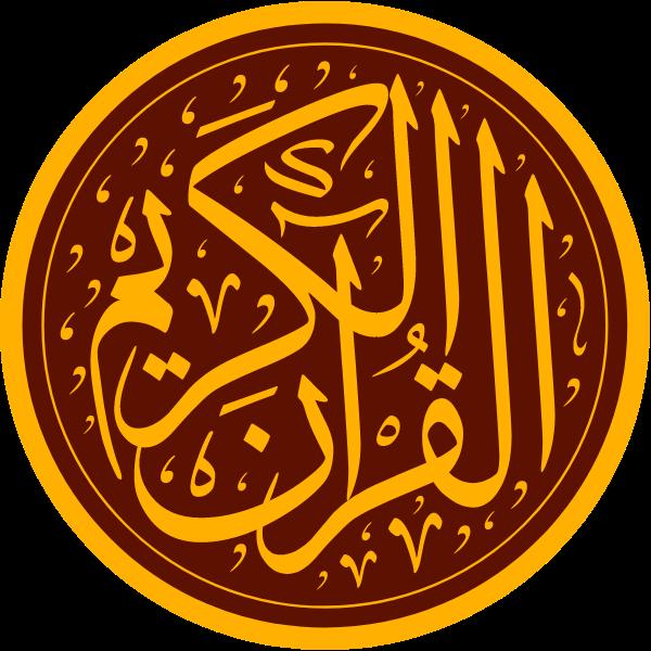 Arabic Calligraphy quran logo islamic art illustration free