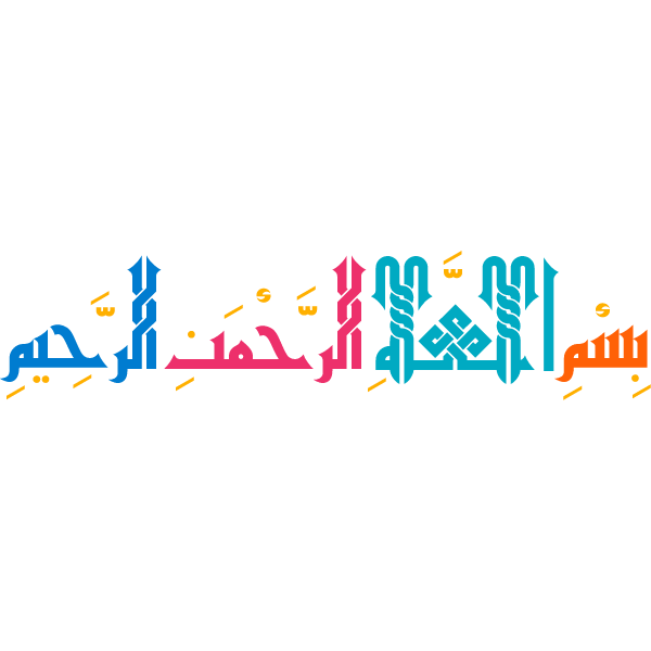 Bismillahi Rahmani Rahim Arabic Calligraphy islamic vector