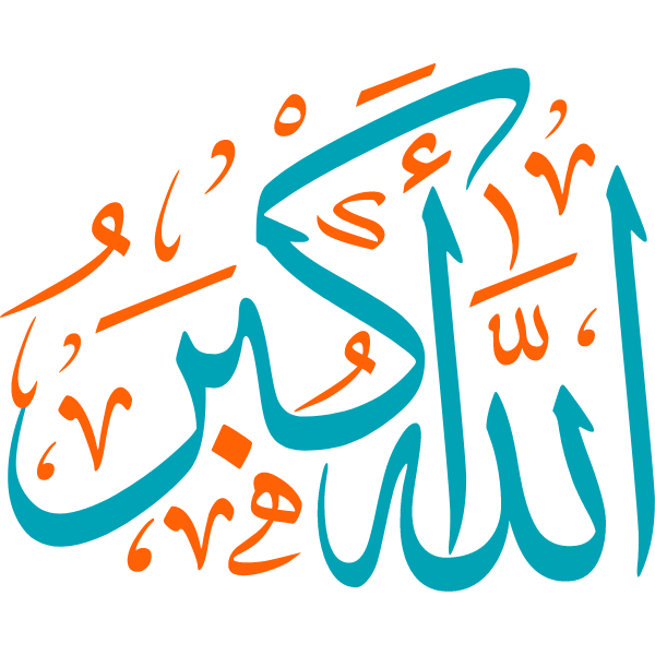 Arabic Calligraphy allah akbar islamic illustration vector free