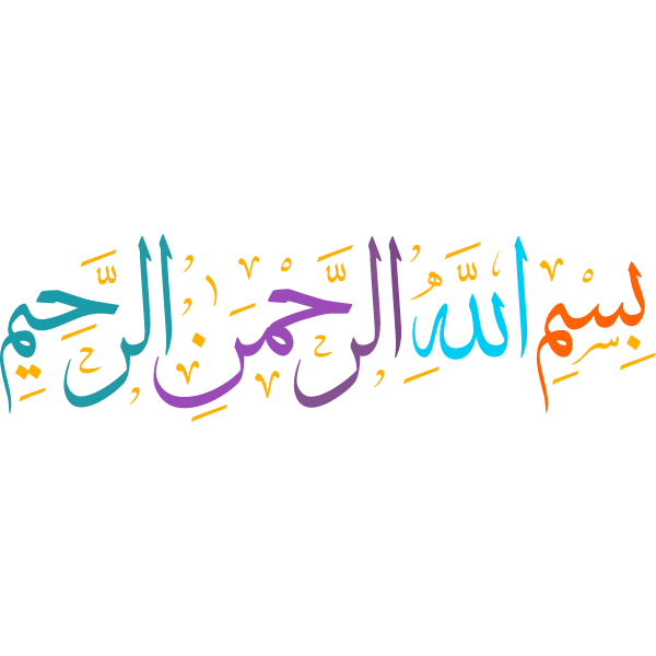bism allah alruhmin alrahim Arabic Calligraphy islamic vector