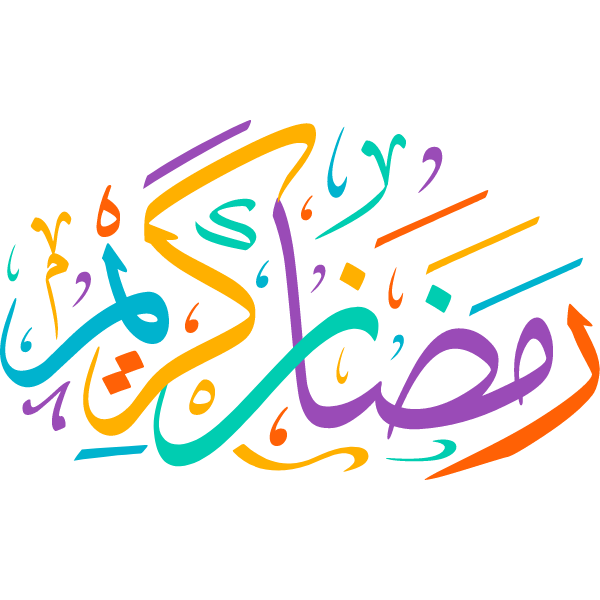 Ramadan kareem Arabic Calligraphy islamic illustration vector free