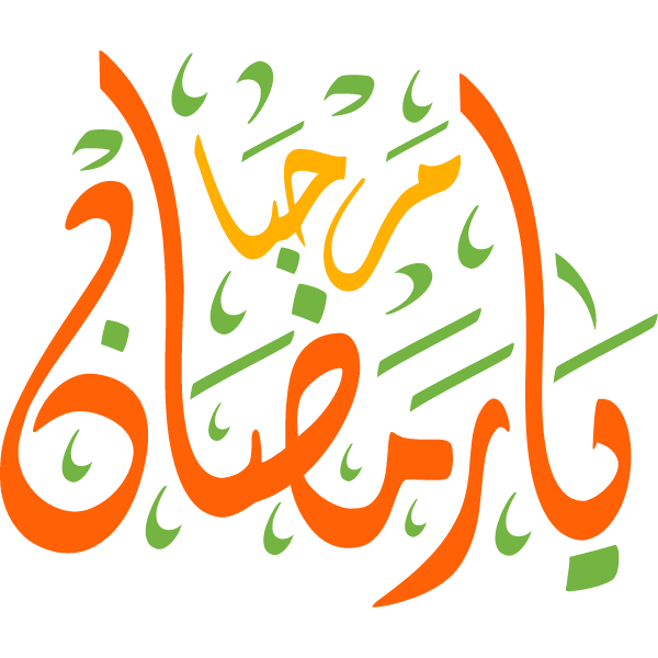 marhabaan yarmadan Arabic Calligraphy islamic illustration vector free