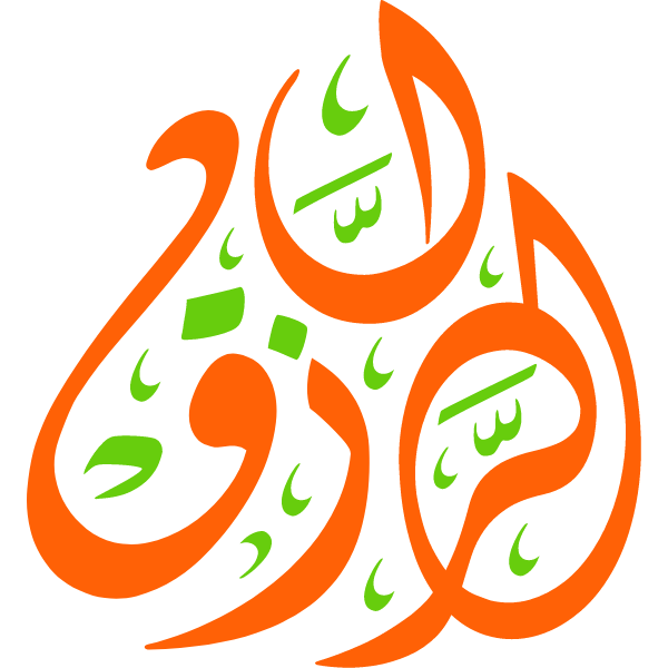 Allah alrazaaq Arabic Calligraphy islamic illustration vector free