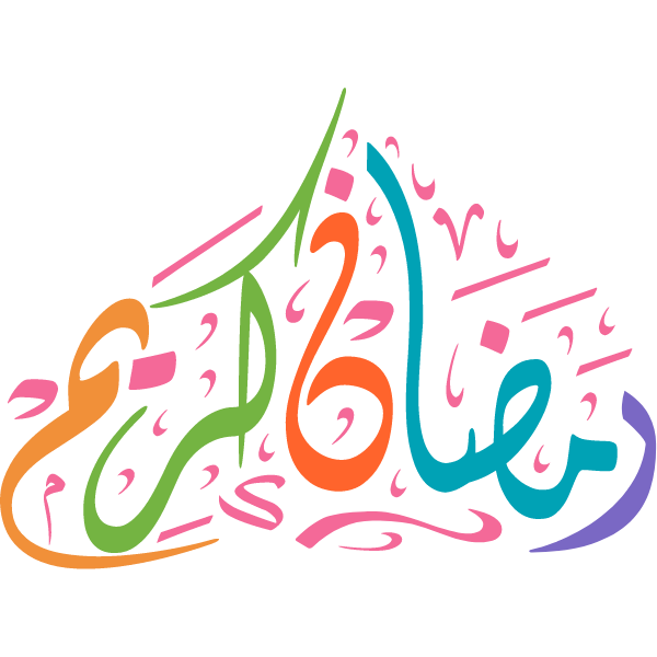 Ramadan karem Arabic Calligraphy islamic illustration vector free svg