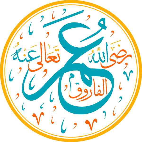 Omar Al Farouk  Arabic Calligraphy islamic illustration vector free svg