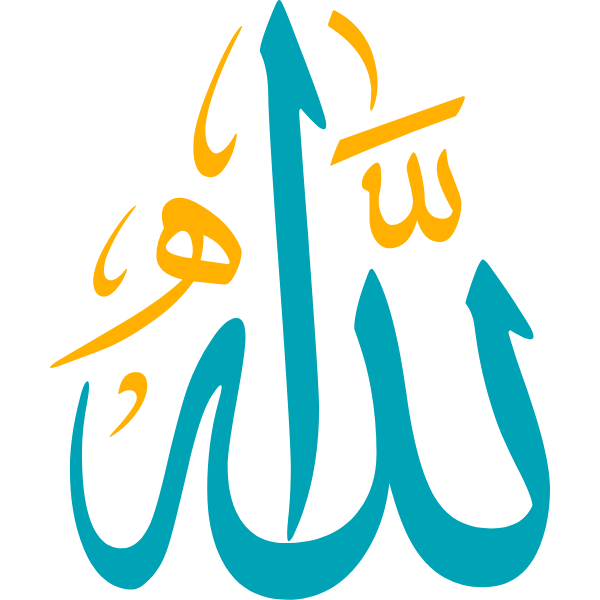 Allah Arabic Calligraphy islamic illustration vector free svg
