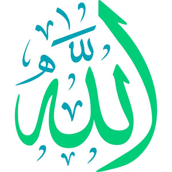 Arabic Calligraphy Allah islamic illustration vector free svg