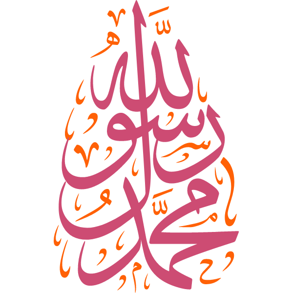 muhamad rasul allah Arabic Calligraphy islamic illustration  vector free svg