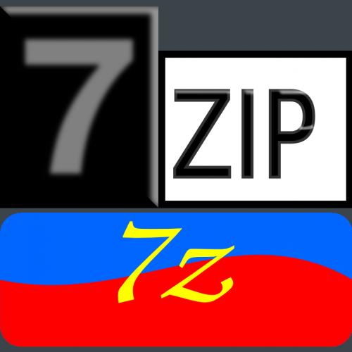 7zip Classic-7z