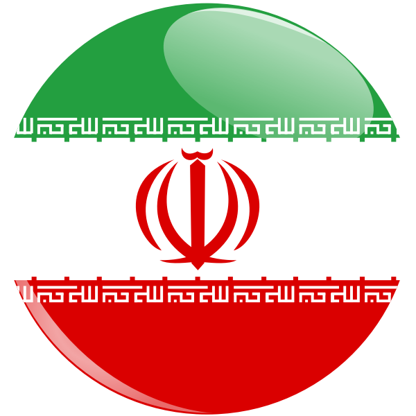 Iranian flag button