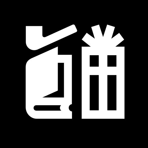 Shop AIGA sign vector icon