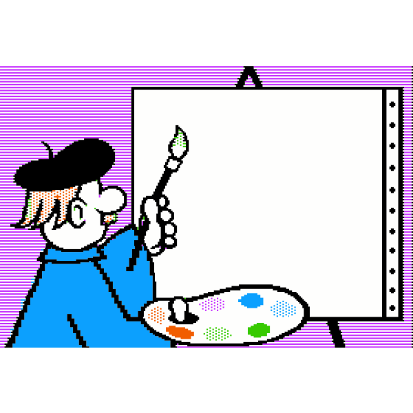 Beagle Screens - Artist