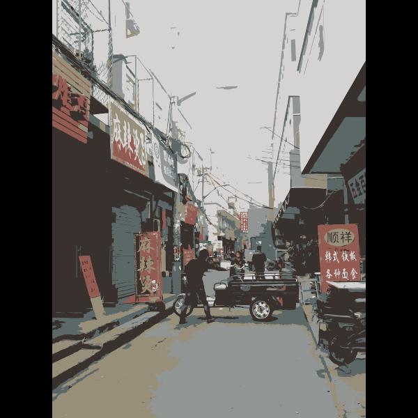 Caochangdi Daily Life 1