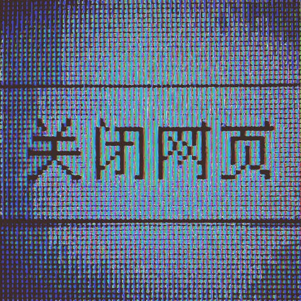 LED display with Chinese characters vector illustration