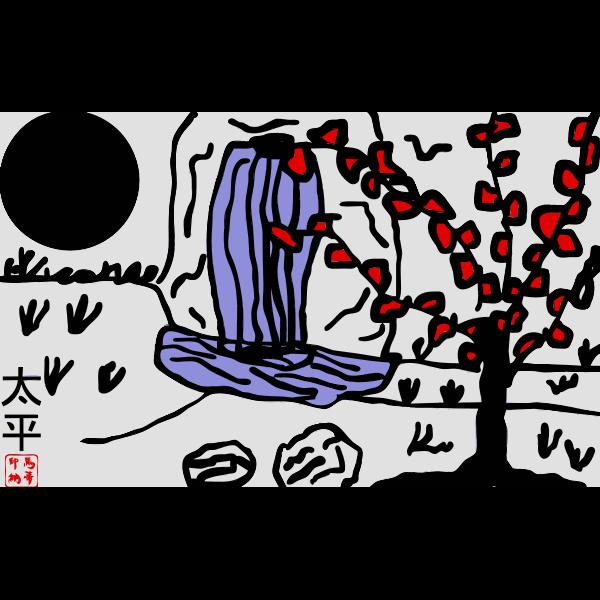 Chinese Cherry Blossom Tree Calligraphy