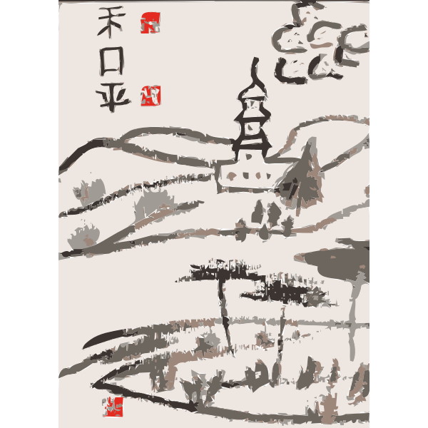 Chinese Hills Chinese Word Peace