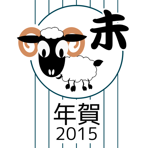 Chinese zodiac symbol