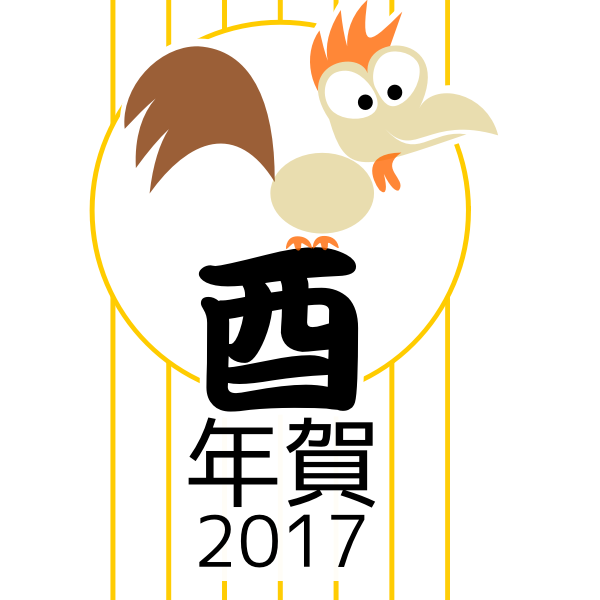 Asian rooster symbol