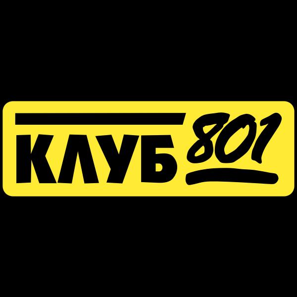Klub 801 in cyrillic vector image