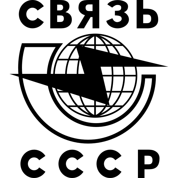 Vector clip art of emblem of Soviet communications