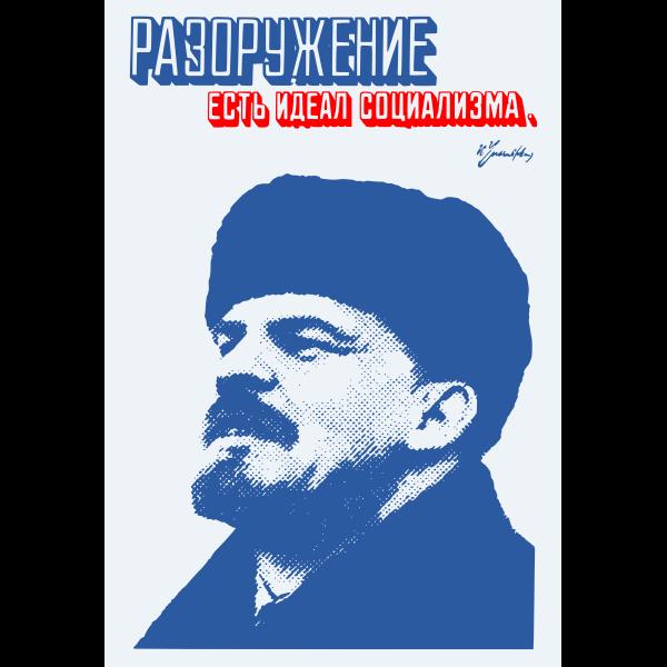 Vector image of poster with Vladimir Lenin portrait