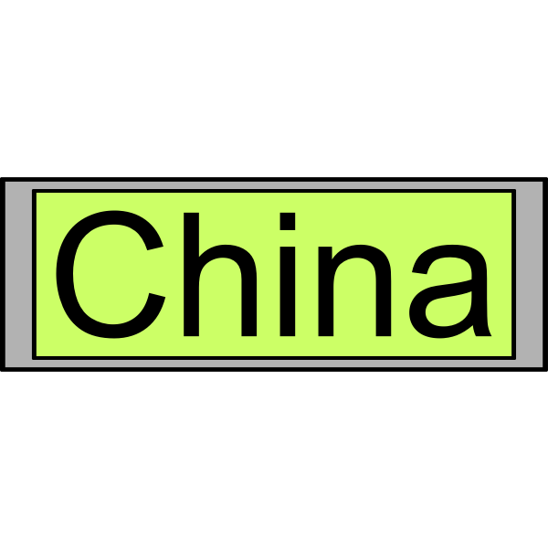 "Digital Display with ""China"" text"