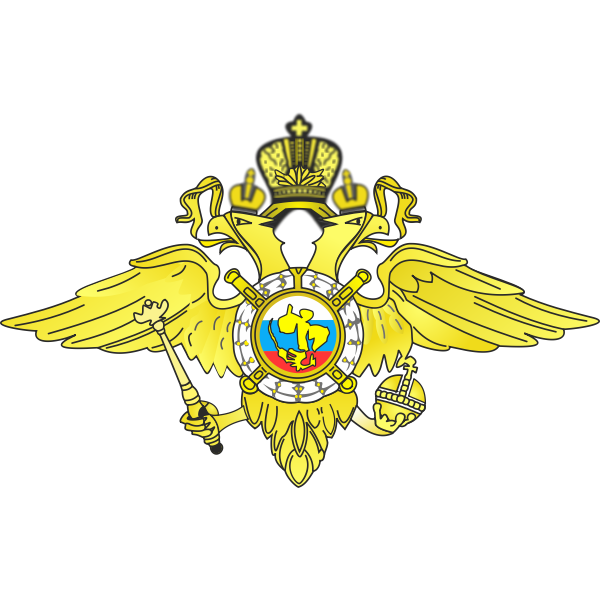 Emblem of the Russian Federation vector illustration.