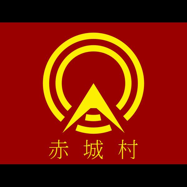Flag of Akagi Gunma