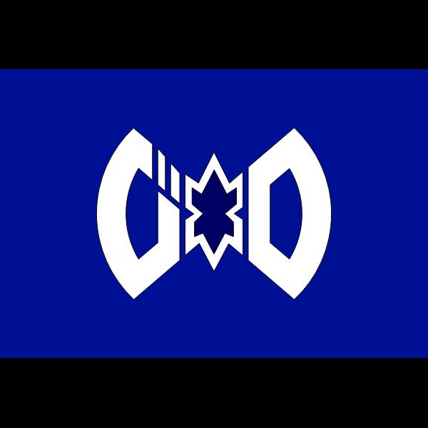 Flag of Bihoro Hokkaido